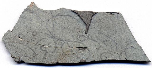 Grypania spiralis example