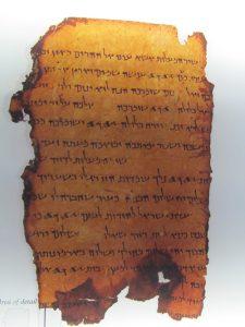 Dead Sea Scrolls fragment