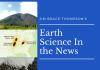 JBT_EarthScienceNews122618