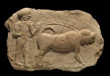 Mesopotamian clay plaque